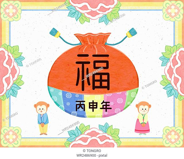 New year's greeting card with traditional Korean fortune bag
