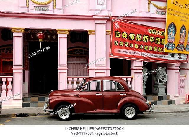 Chinese Shop House Temple and Purple Morris Minor Vintage Car Chinatown Georgetown Penang Malaysia