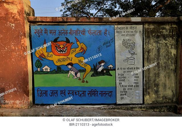 Funny hygiene awareness sign, prohibition sign with threat of punishment for defecating outdoors, Vulture Peak, Buddhist pilgrimage site, Ragir, Rajgir