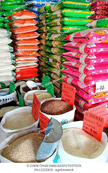 natural rice grains food meal