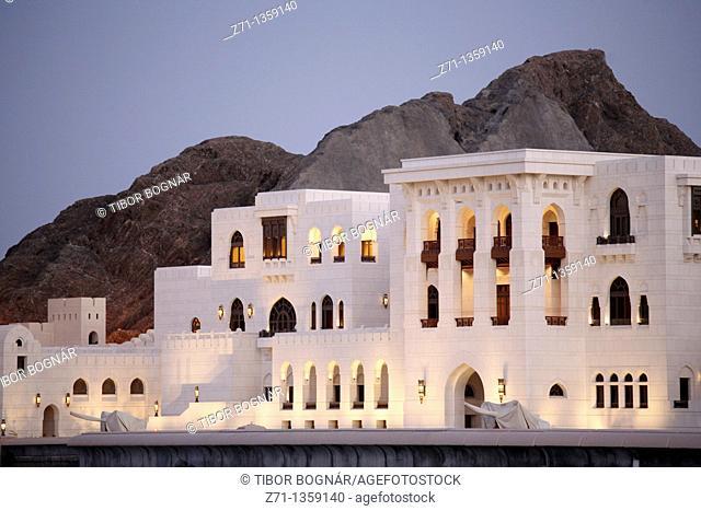 Oman, Muscat, Sultan's Palace