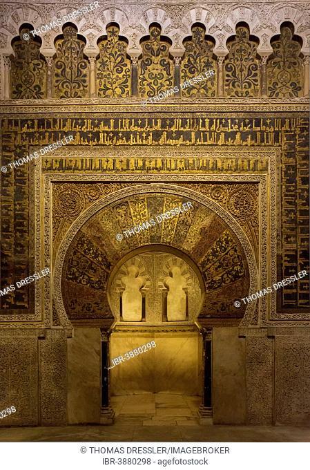 The Mihrab inside the Mezquita, Córdoba, Córdoba province, Andalusia, Spain