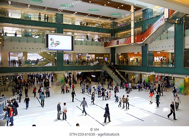 New Town Plaza shopping mall, Shatin, New Territories, Hong Kong