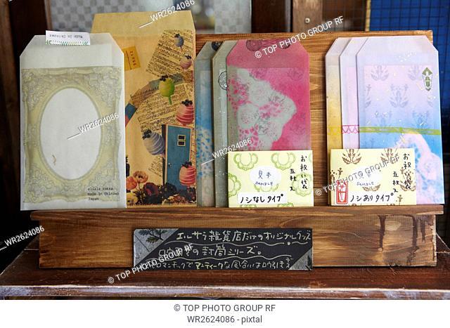 Erusara;Grocery Stores;Japan