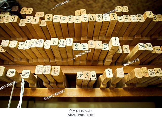 Shelves of wooden moulds for specialist treats, sweets called wagashi