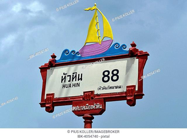 Road sign, Hua Hin, Thailand