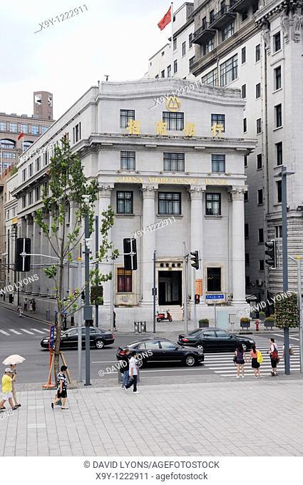 Shanghai, China  Originally the Bank of Taiwan built 1911  Rebuilt 1924 and now China Merchants Bank  The Bund, central Shanghai
