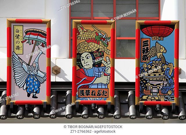 Japan, Tokyo, Asakusa, painted panels, festival scenes,