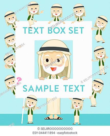 Arab Kandura wearing old men-text box