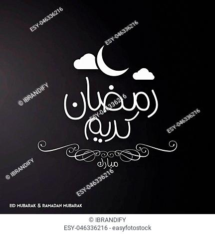 White Color Ramadan Mubarak Creative typography having Moon and Clouds on a Black Background