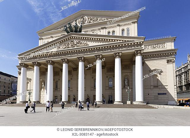 Exterior view of The Bolshoi Theatre building. Moscow, Russia