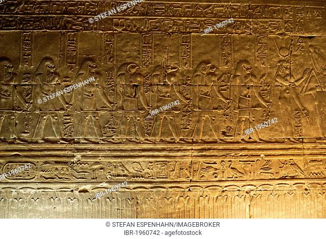 Wall relief, Horus Temple, Edfu, Nile Valley, Egypt, Africa