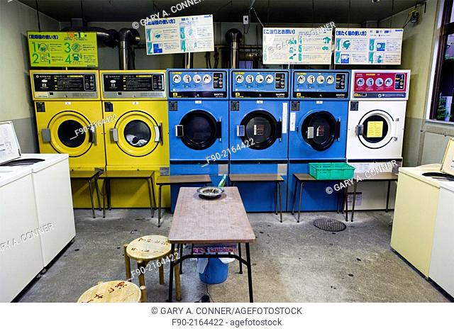 Coin laundry in Tokyo, Japan
