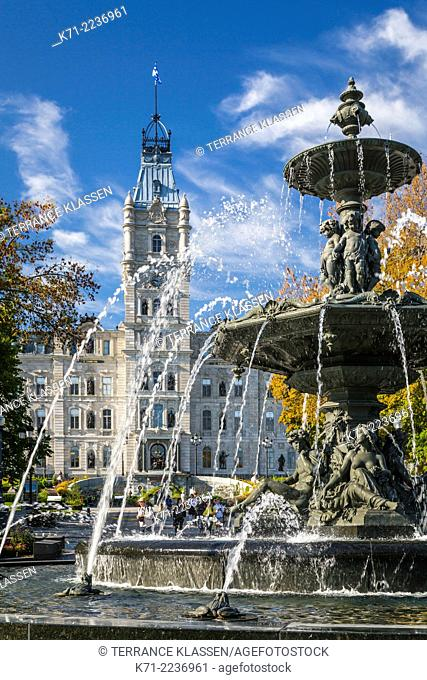 The decorative water fountain at the Quebec National Assembly building in Quebec City, Quebec, Canada
