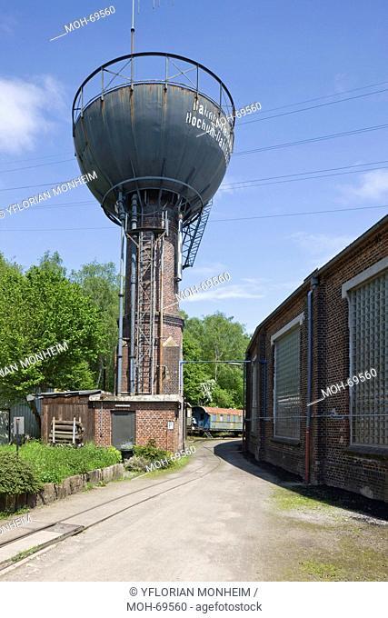 Bochum-Dahlhausen, Eisenbahnmuseum