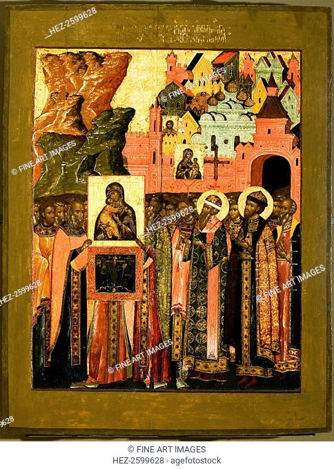 Arrival of the Icon of Our Lady of Vladimir in Moscow in 1395, Mid of 17th cen. Found in the collection of the State Tretyakov Gallery, Moscow