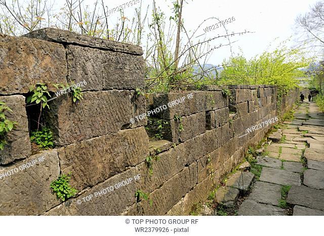 Hunan Province Fenghuang County Allah Ying Town Huangsiqiao Village Hunagsiqiao ancient castle