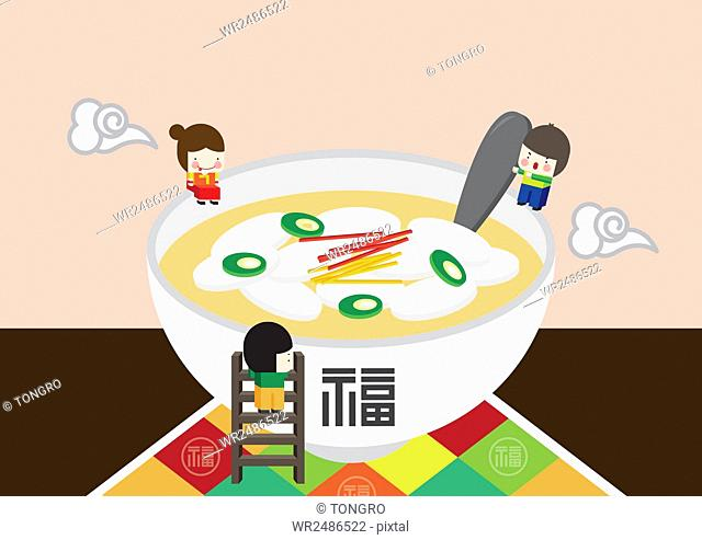 Background of new year with traditional Korean rice cake soup
