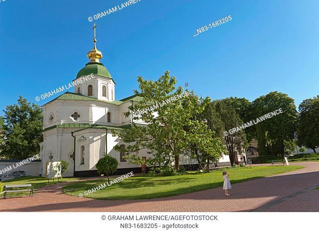 Monastic building within the St Sophia Cathedral Complex, Kiev, Ukraine, Europe