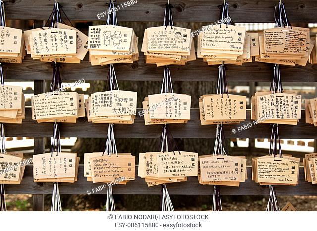 EMA-japanese prayer plaques