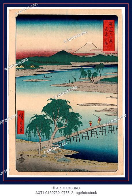 Musashi tamagawa, Tamagawa in Musashi Province., Ando, Hiroshige, 1797-1858, artist, 1858., 1 print : woodcut, color ; 35.9 x 24.8 cm
