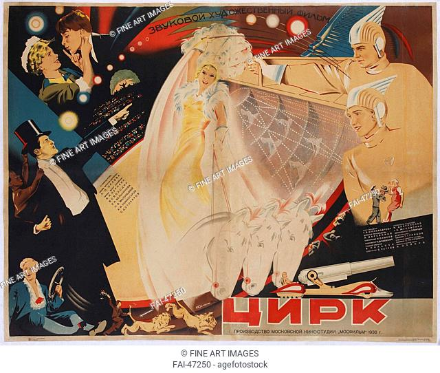 Movie poster Circus by Grigori Aleksandrov by Zelensky, Boris Alexandrovich (1914-1984)/Colour lithograph/Communication design/1936/Russia/Russian State Library