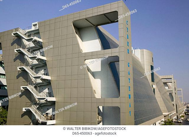 HITEC CITY- Major center of Indian Software Call Centre Industry. Cyber Gateway Building. Hyderabad. Andhra Pradesh. India