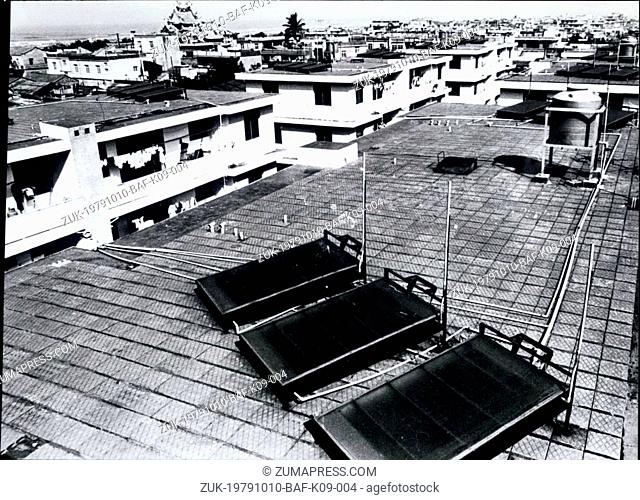 Oct. 10, 1979 - The Taling Thermal power factory of the Taiwan Power Co. designed and produced 77 water heater sets which employ solar energy
