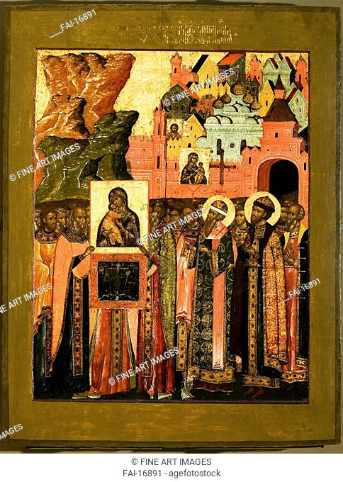 Arrival of the Icon of Our Lady of Vladimir in Moscow in 1395. Russian icon . Tempera on panel. Russian icon painting. Mid of 17th cen