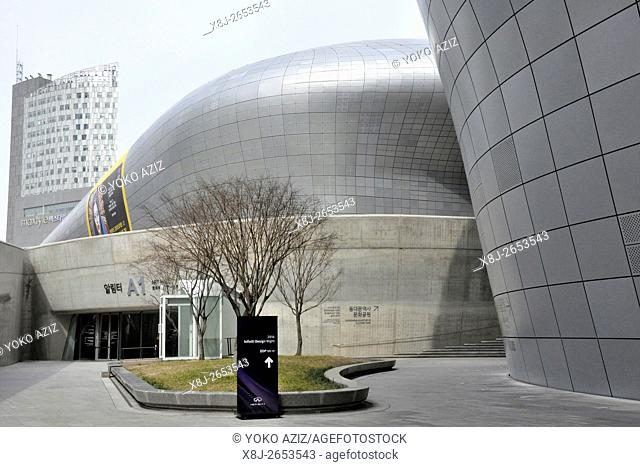South Korea, Seoul, Dong Daemun Design Plaza