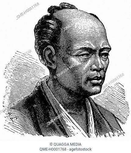 Portrait of a Japanese, man from Japan
