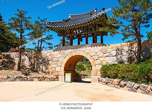 Gate at the Naksansa Temple, Naksansa, Yangyang, Gangwon province, South Korea