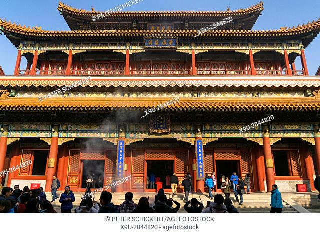 Yonghe or Lama Temple in Beijing, People's Republic of China, Asia