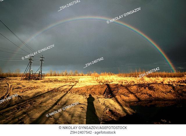 Russia. Tyumen region. Siberian landscape. Rainbow