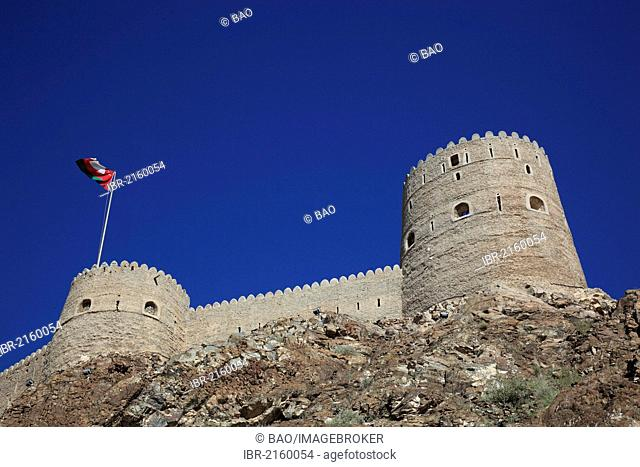 Muttrah Fort, Muscat, Oman, Arabian Peninsula, Middle East, Asia