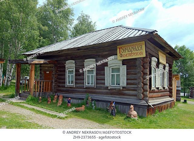 "Country wooden estate. """"Taltsa's"""" (Talzy) - Irkutsk architectural and ethnographic museum. Baikal, Siberia, Russian Federation"
