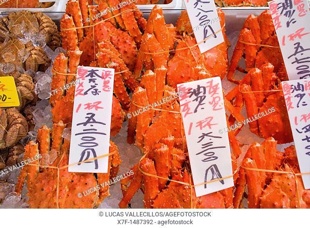 Nijo Fish market,Sapporo, Hokkaido, Japan