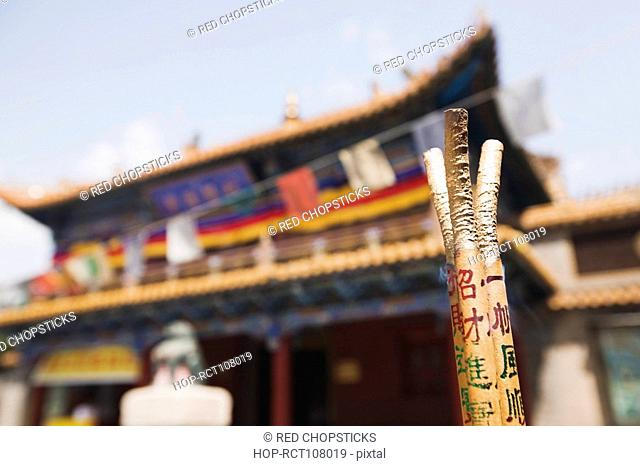 Incenses in front of a temple, Da Zhao Temple, Hohhot, Inner Mongolia, China
