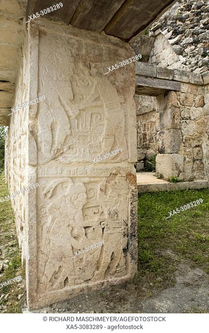 Carved Stone Relief, Palace of the Masks (Codz Poop), Kabah Archaeological Site, Mayan Ruins, Puuc Style, Yucatan, Mexico