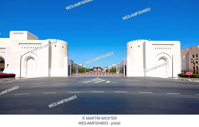 Oman, Muscat, museum of natural history and Al Alam Palace in the background