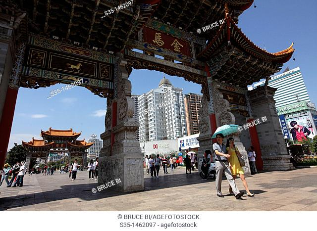 Memorial Arches of the Golden Horse and Jade Rooster in Jinmabiji Square, Kunming, China