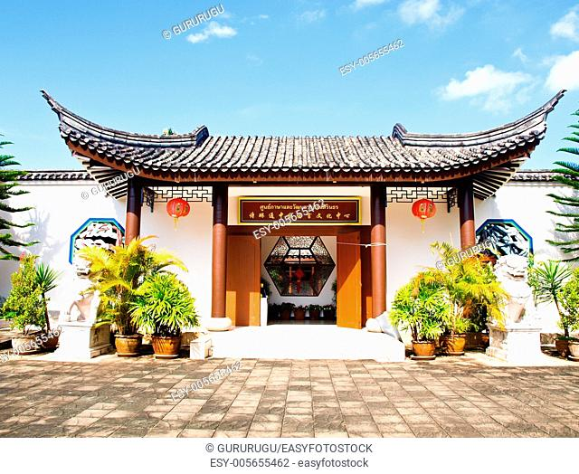 The entrance gate of Sirindhon Chinese cultural center, Mae Fah Luang University, Chiang Rai, Thailand