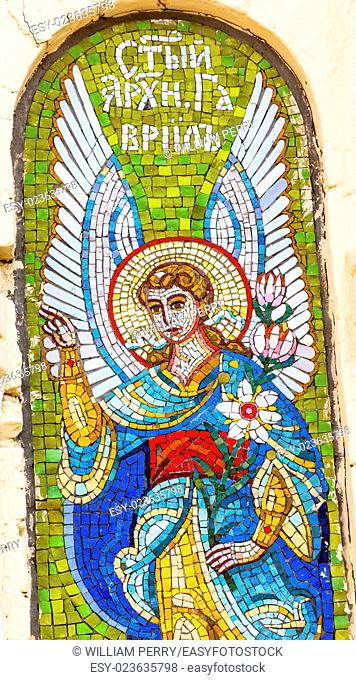 Angel Mosaic Holy Assumption Pechrsk Lavra Cathedra Kiev Ukraine. Oldest Ortordox Monastery In Ukraine and Russia, dating from 1051