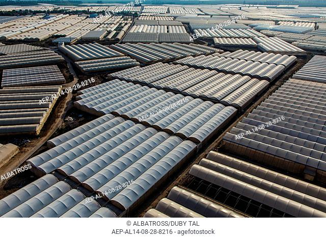 Achituv Greenhouse