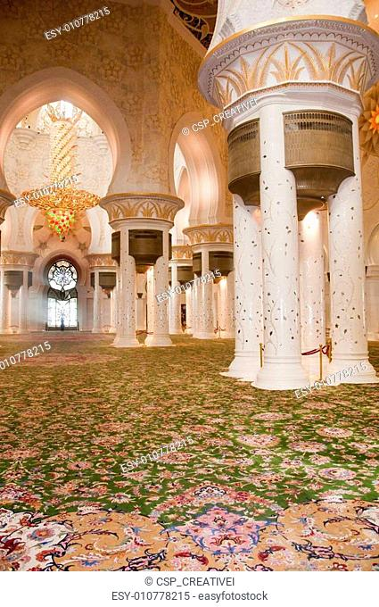 Sheikh Zayed Mosque prayer room