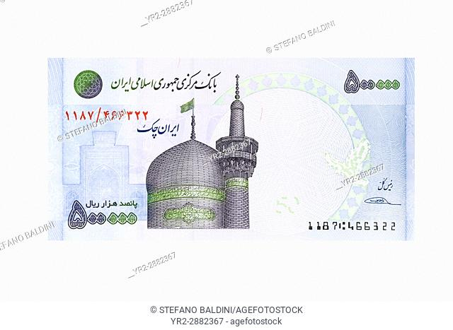 Iranian five hundred thousand rial banknote on a white background