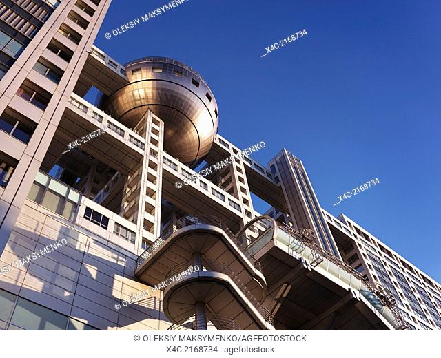 Observation deck of Fuji Television Headquaters building in Odaiba, Tokyo, Japan
