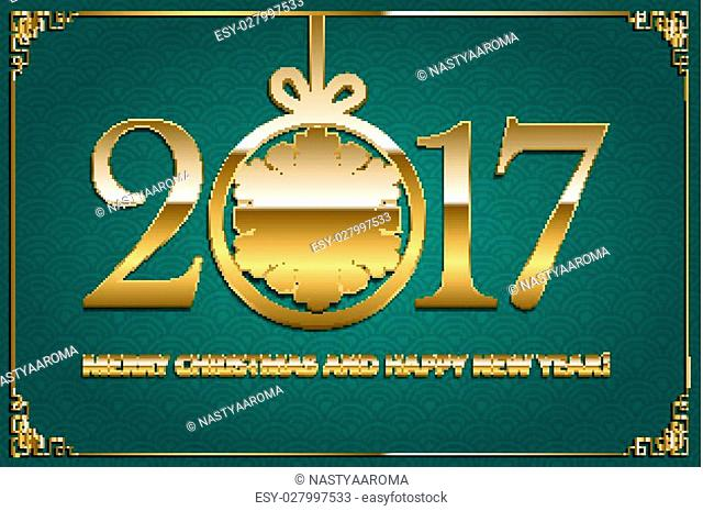 Horizontal greeting banner with golden three-dimensional lettering 2017 and sparkling shine on dark turquoise background