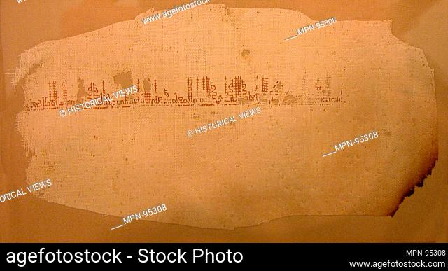 Geography Attributed To Egypt Medium Linen Embroidered In Silk Stock Photo Picture And Rights Managed Image Pic MPN 95308