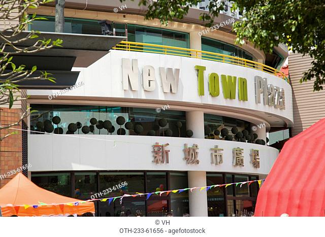 New Town Plaza, Shatin, Hong Kong